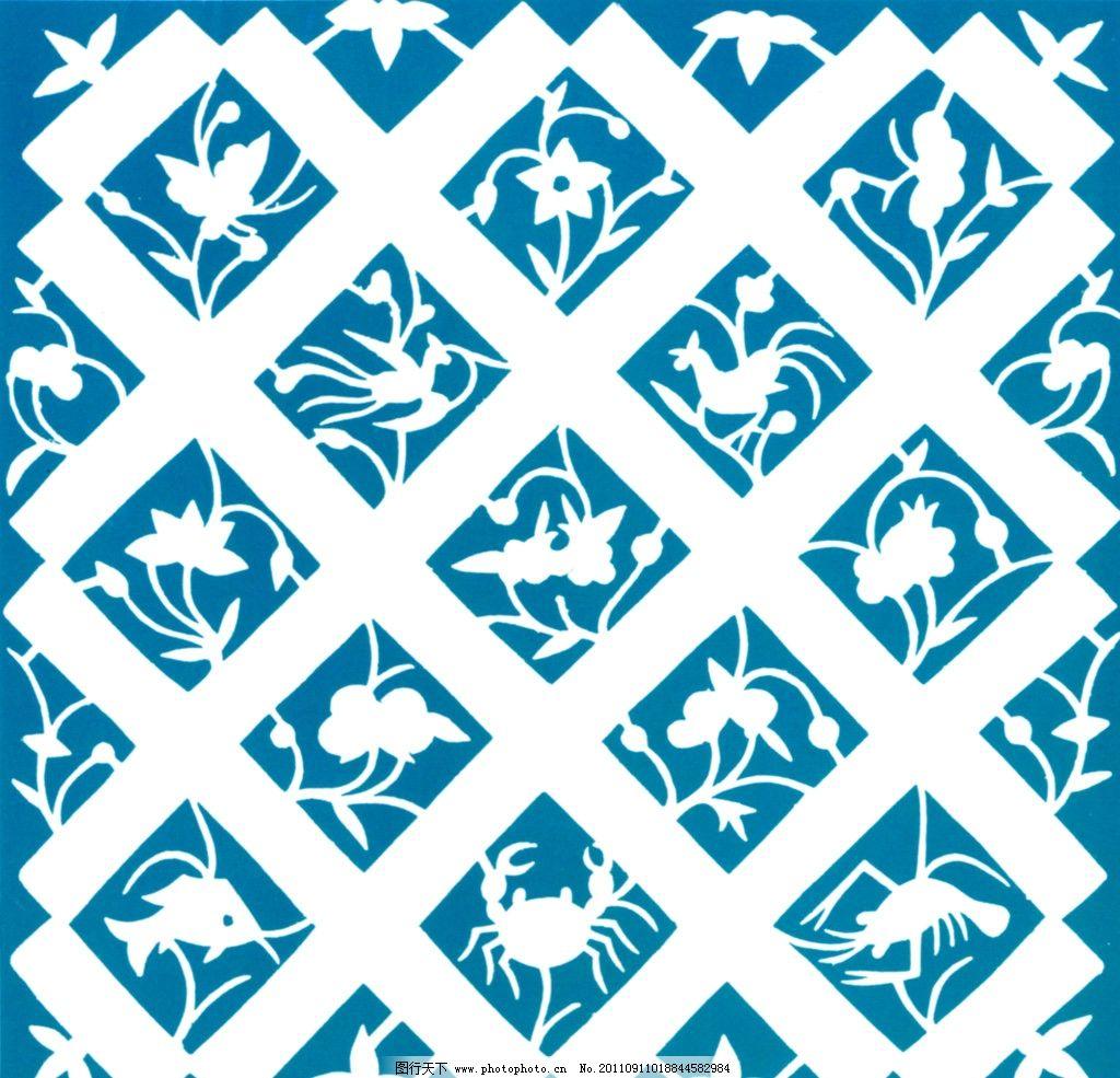 传统文化  花鸟鱼虫 中国传统图案 图案 中国设计 标准图形 剪纸 中国
