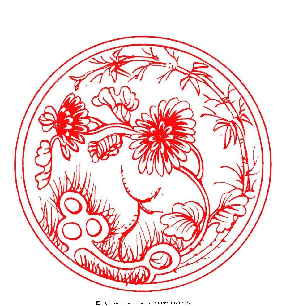精美传统图案 小花 中国红 红色 中国设计 吉祥图案 古典图案 古典纹样 剪纸 春节 窗花 纹样 边框图案 底纹 传统图案 传统花纹 传统纹样 吉祥年画 中国年画 矢量 红色精品图案 传统文化 文化艺术 AI