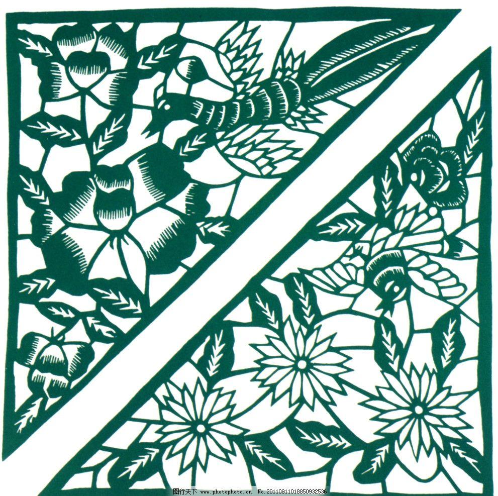 角隅纹样 菊花 麻雀 凤戏牡丹 牡丹 中国传统图案 图案 中国设计 剪纸