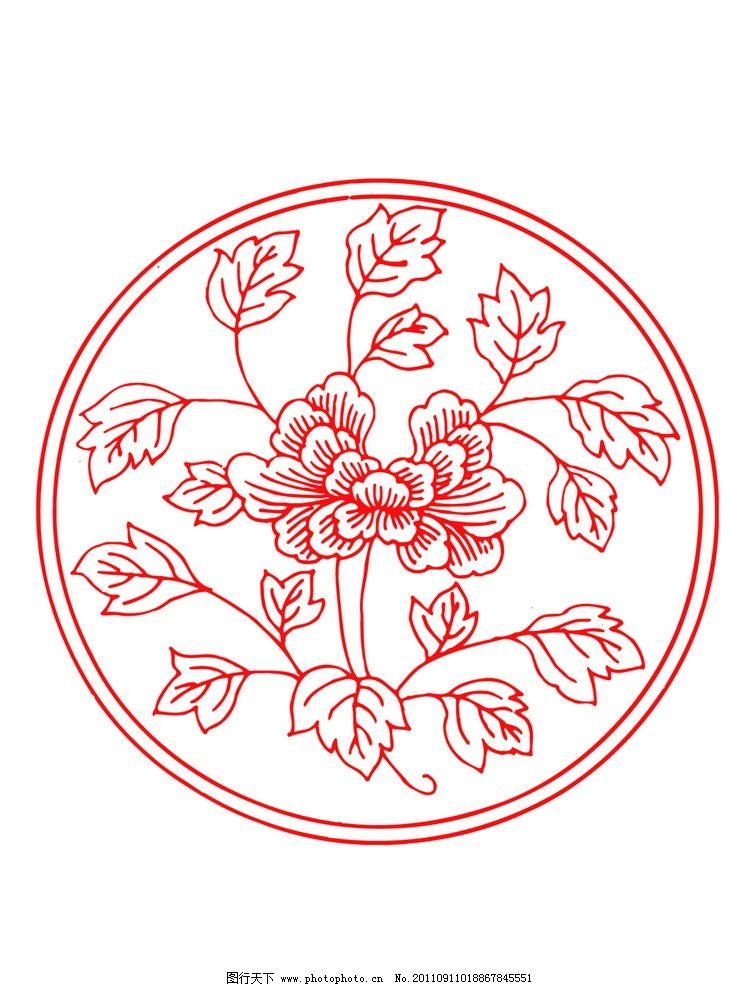 边框图案 标志 标示 底纹 传统图案 传统花纹 传统纹样 吉祥年画 中国
