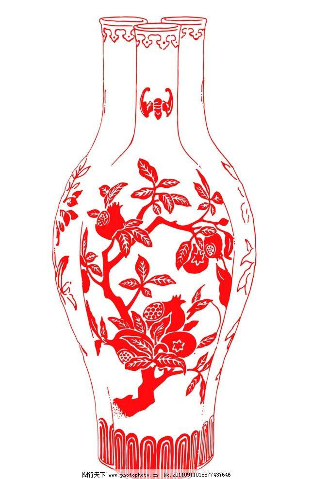 中国红色图案 中国红 红色 中国设计 吉祥图案 古典图案 花瓶 石榴 蝙蝠 古典纹样 剪纸 春节 年画 传统年画 纹样 边框图案 底纹 传统图案 传统花纹 传统纹样 吉祥年画 中国年画 矢量 红色精品图案 传统文化 文化艺术 AI