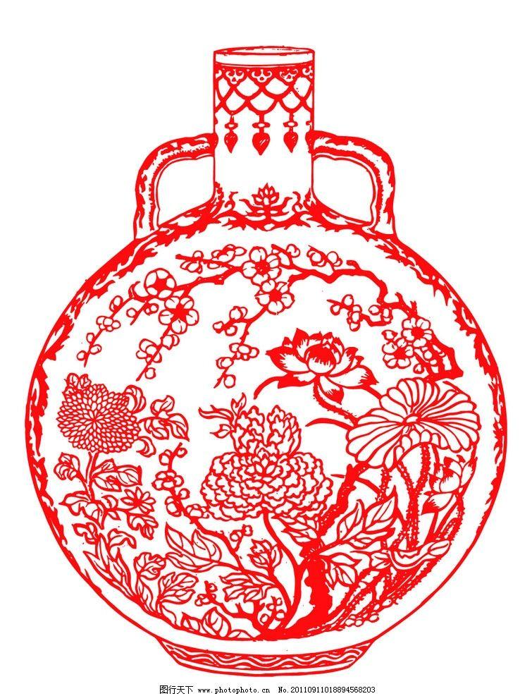 中国设计 吉祥图案 古典图案 古典纹样 剪纸 春节 窗花 纹样 花瓶