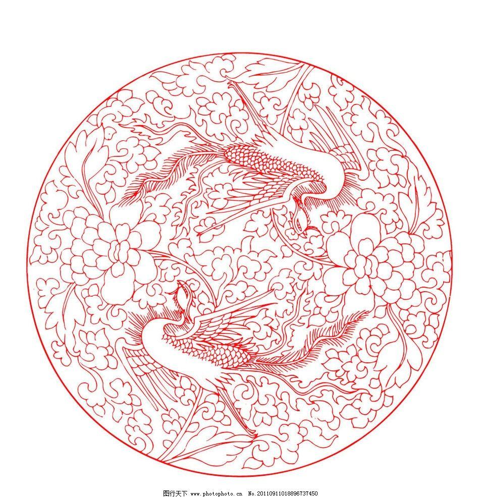 凤凰图案 中国红 红色 中国设计 吉祥图案 古典图案 古典纹样 剪纸 春节 窗花 纹样 边框图案 仙鹤图案 仙鹤 凤凰 底纹 传统图案 传统花纹 传统纹样 吉祥年画 中国年画 矢量 红色精品图案 传统文化 文化艺术 AI