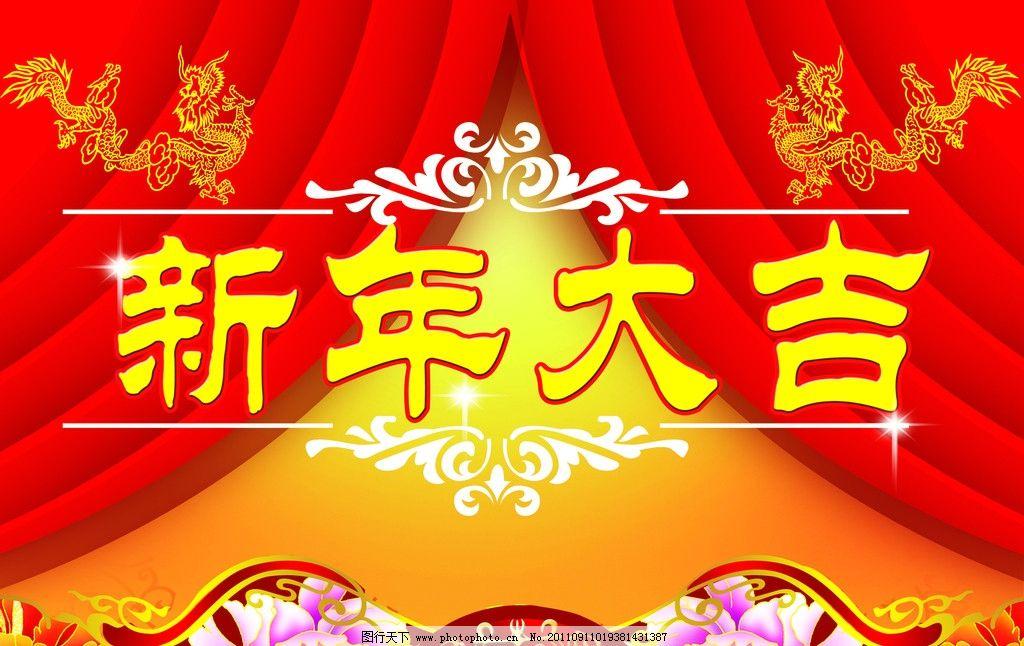 春节消费市场展现出蓬勃生机和旺盛活力