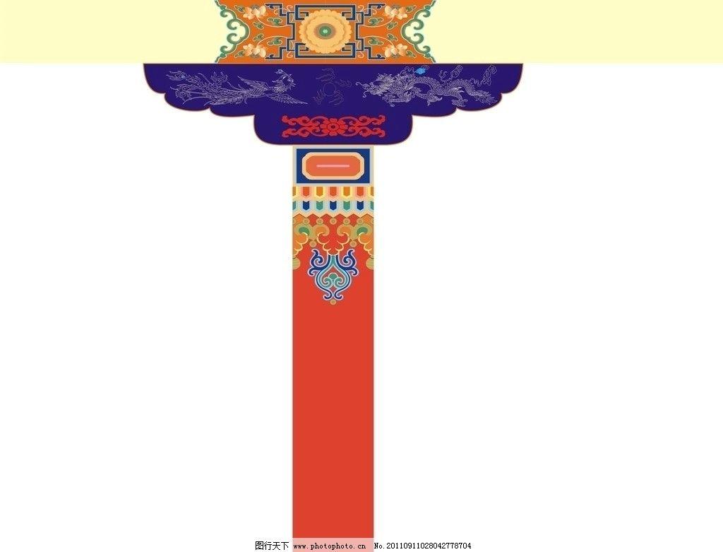 藏式柱子圖片_建筑設計_環境設計_圖行天下圖庫