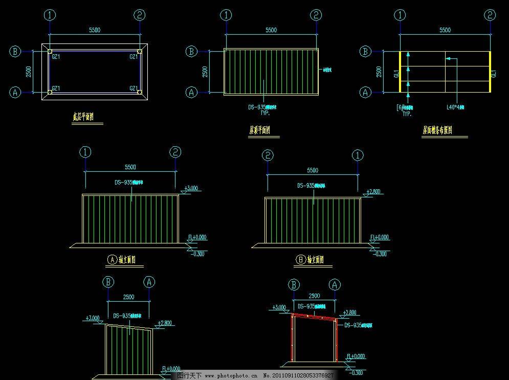 厂房屋面檩条 施工图 钢结构 网架 桁架 节点 轻钢 钢构 工程