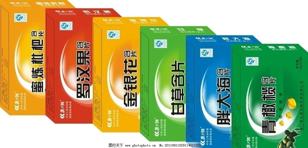 枇杷包装盒 青橄榄 胖大海 甘草 金银花 罗汉果 包装设计 广告设计
