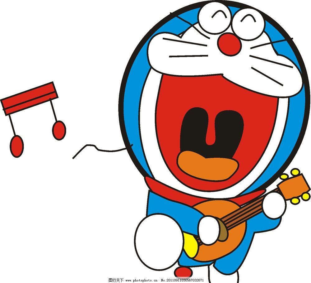 卡通多来a梦 矢量 机器猫 可爱 音乐符 吉他