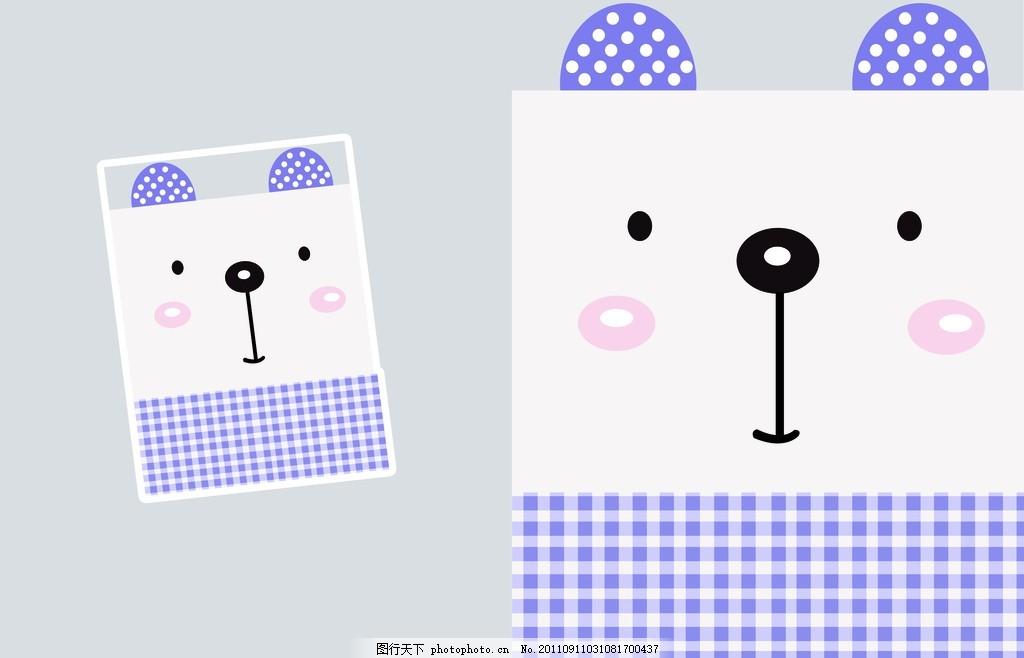 本子封面 可能封面 卡通本子 小熊本子 格子 其他模版 广告设计模板