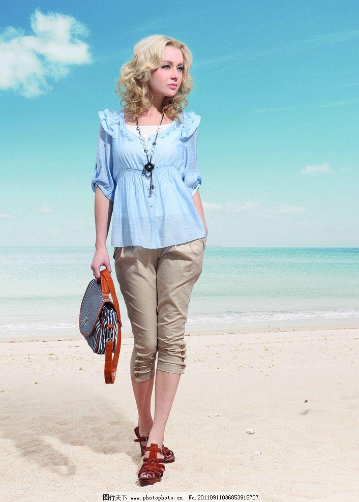海边衣服搭配学