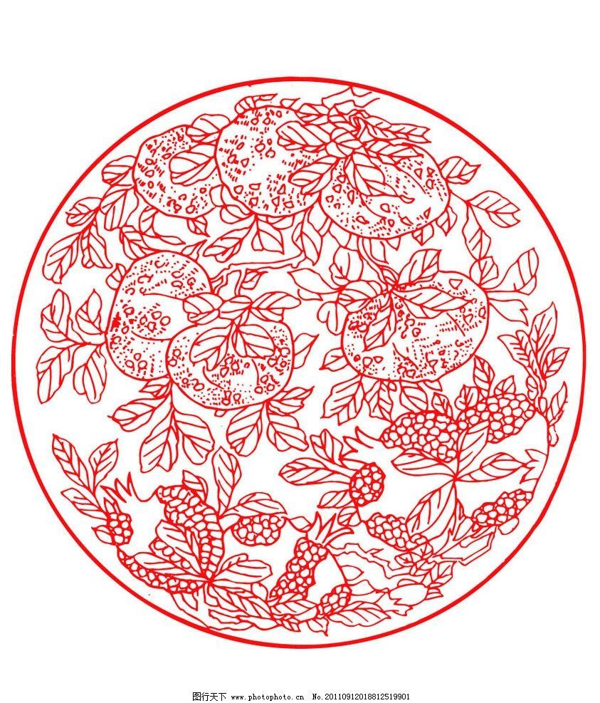 设计图库 文化艺术 传统文化    上传: 2011-9-12 大小: 417.