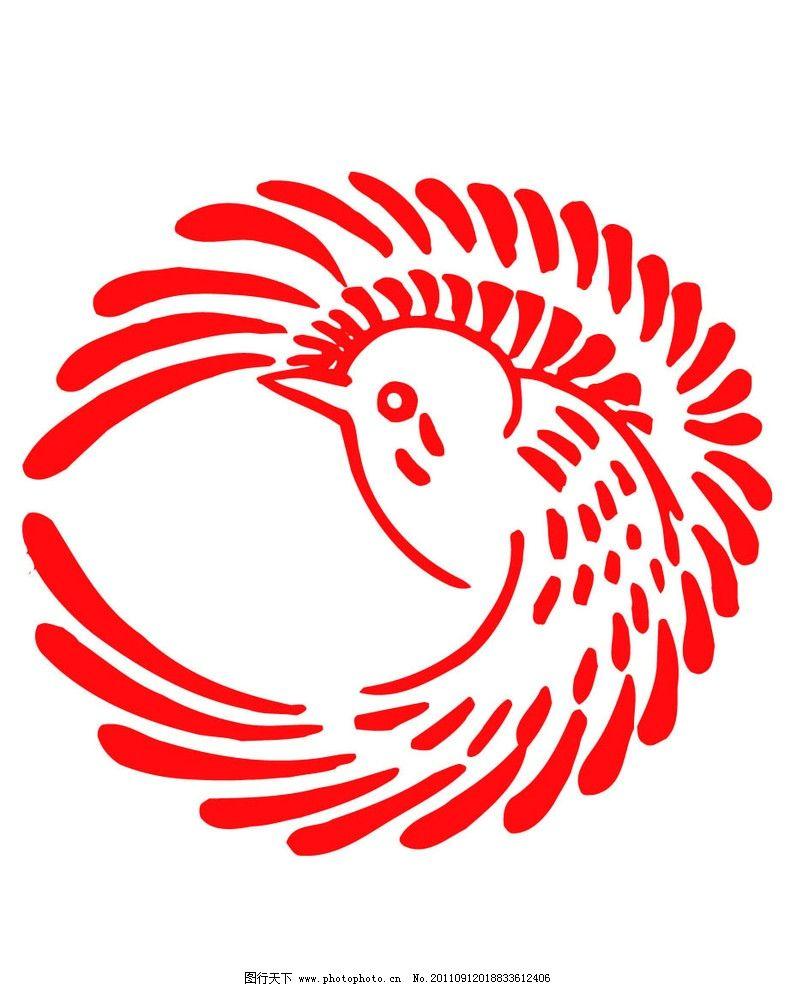 传统边框图案 中国红 红色 中国设计 吉祥图案 古典图案 古典纹样 剪纸 春节 鸟 框架 窗花 纹样 边框图案 底纹 传统图案 传统花纹 传统纹样 中国年画 矢量 红色精品图案 传统文化 文化艺术 AI
