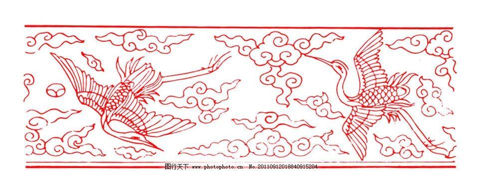 古典图案 古典纹样 剪纸 春节 背景花纹 背景底纹 窗花 仙鹤 纹样