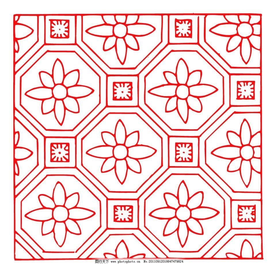 古典纹样 剪纸 春节 背景花纹 背景底纹 窗花 纹样 vi 标准图形 边框