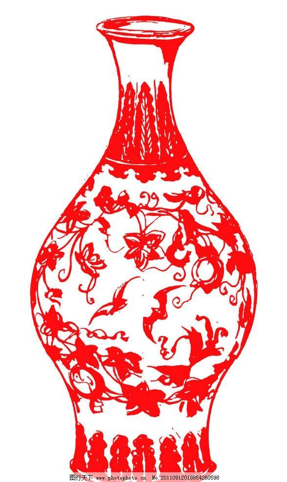 剪纸 春节 背景花纹 背景底纹 窗花 纹样 边框图案 蝙蝠 花瓶 底纹 传
