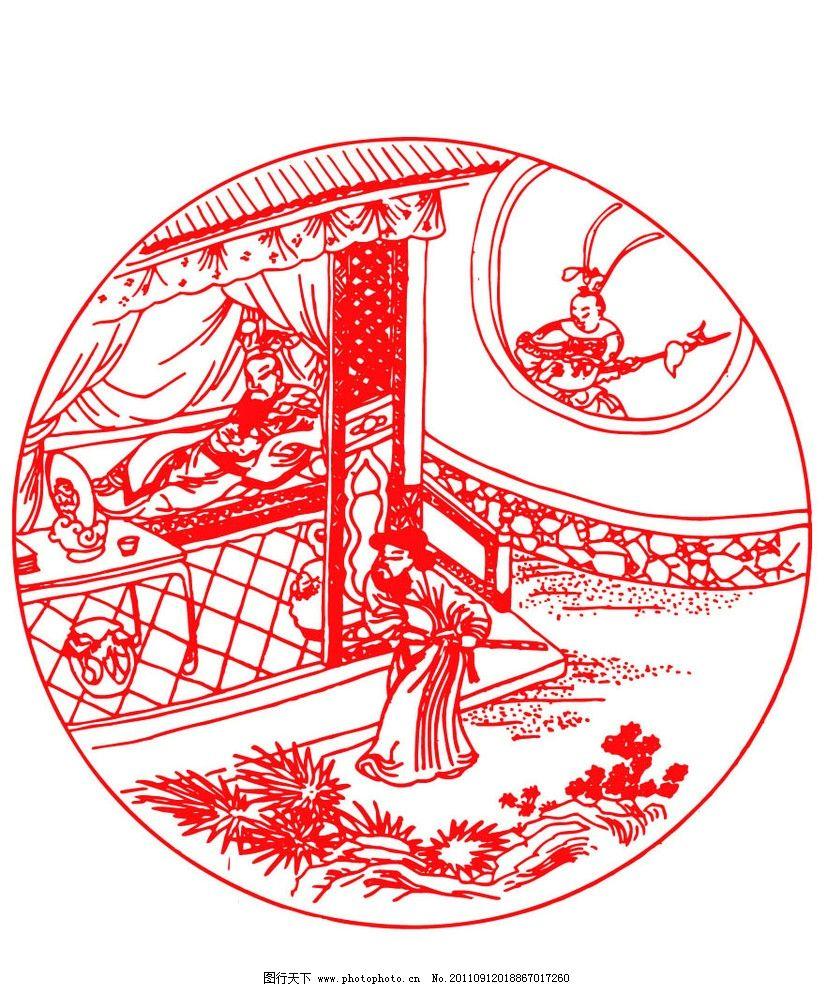 剪纸 春节 背景花纹 背景底纹 窗花 纹样 边框图案 底纹 传统图案