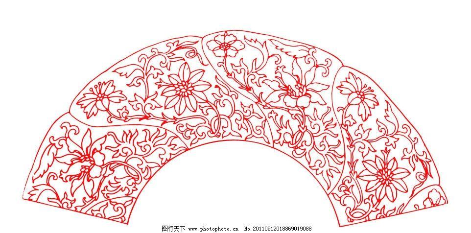 剪纸 春节 背景花纹 背景底纹 窗花 纹样 扇形 扇子 扇子图案 边框