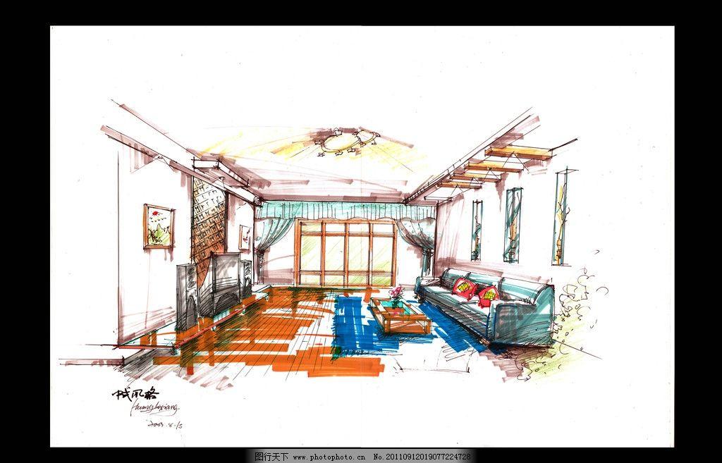 装修手绘效果图 室内装修手绘图 手绘效果图 装修设计效果图 装修艺术