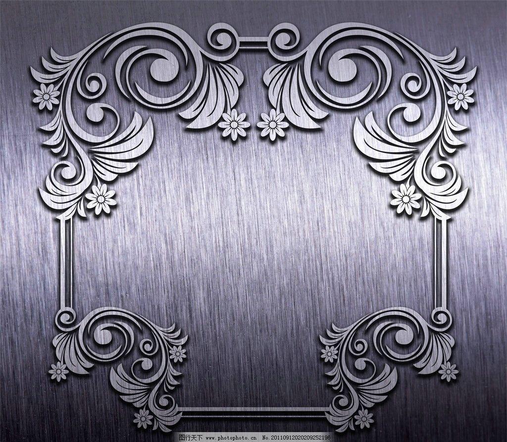 金属花纹图片