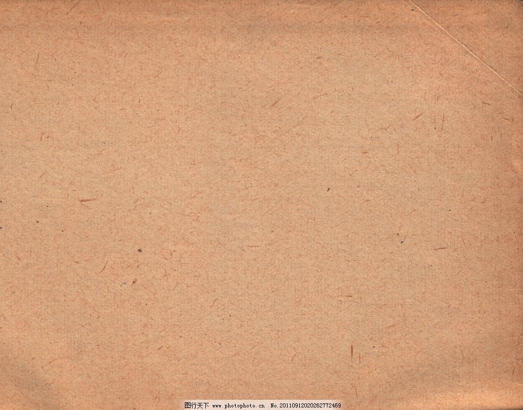 旧纸张 纸 旧纸 背景底纹 纹理 底纹背景 底纹边框 设计 300dpi jpg