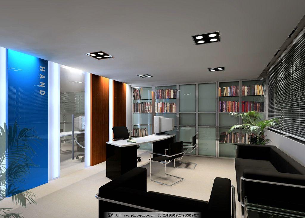 办公室装修效果图 室内设计效果图 设计效果图 装修设计 3d室内效果图