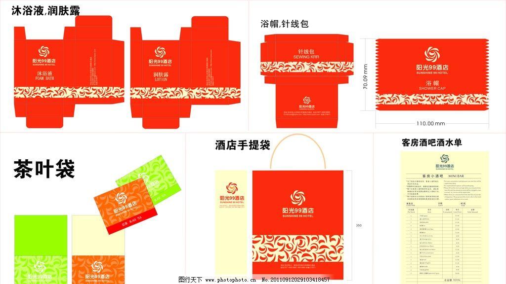纸盒用品包装设计图片