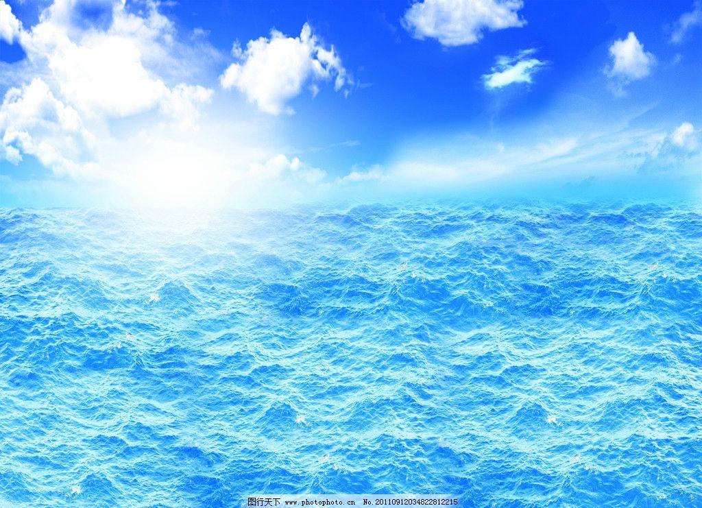 阳光大海 太阳 蓝天白云 天空 云层 蓝蓝的天空 云朵 海洋 海水