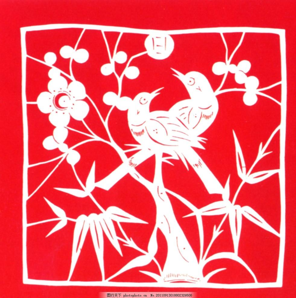 喜鹊 梅竹双鹊 中国传统图案 吉祥图案 中国设计 中国图案 中国元素