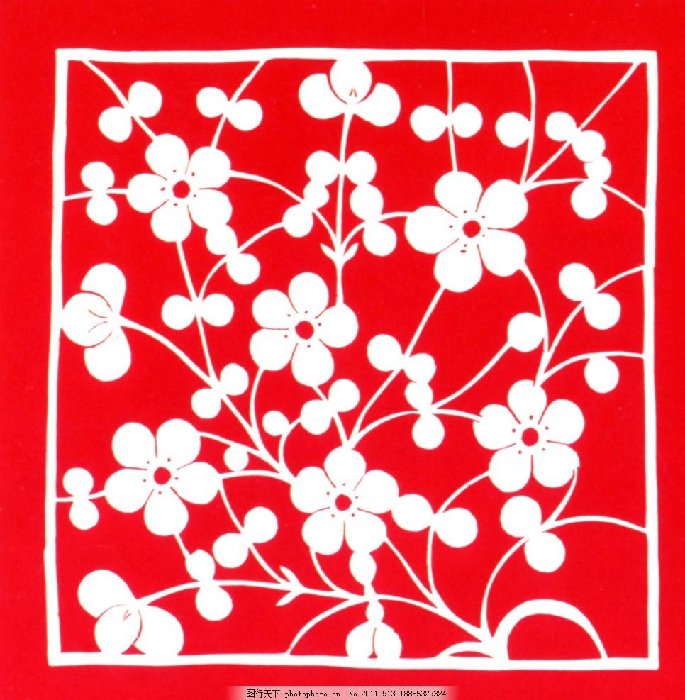六角梅花剪纸步骤图片