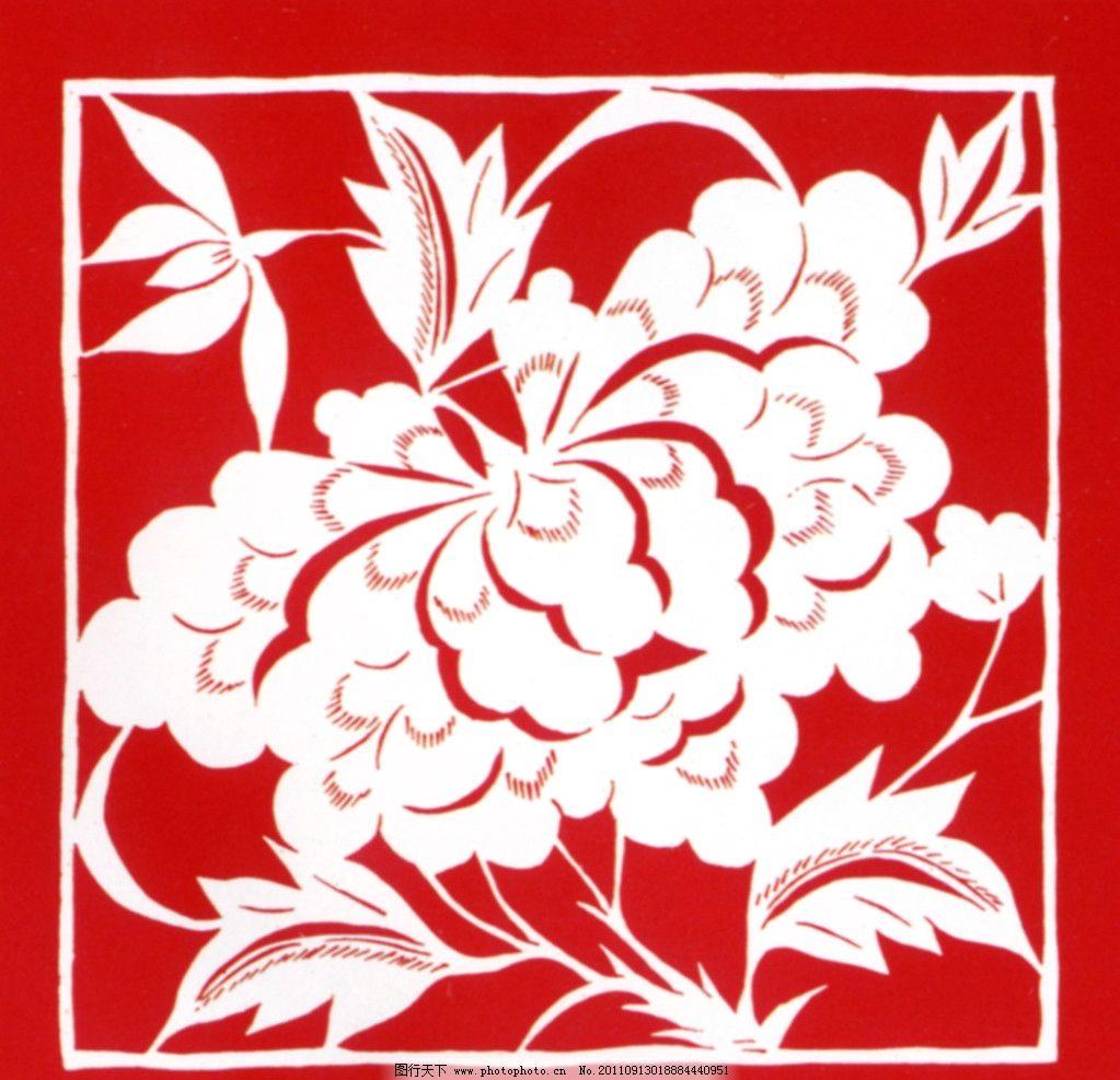 牡丹富贵 中国传统图案 图案 中国设计 剪纸 牡丹 富贵 中国风 传统图案 花纹 传统 古典 经典 中国图案 年画 纹样图案 吉祥图案 高清素材 中国的传统 传统文化 文化艺术 设计 400DPI JPG
