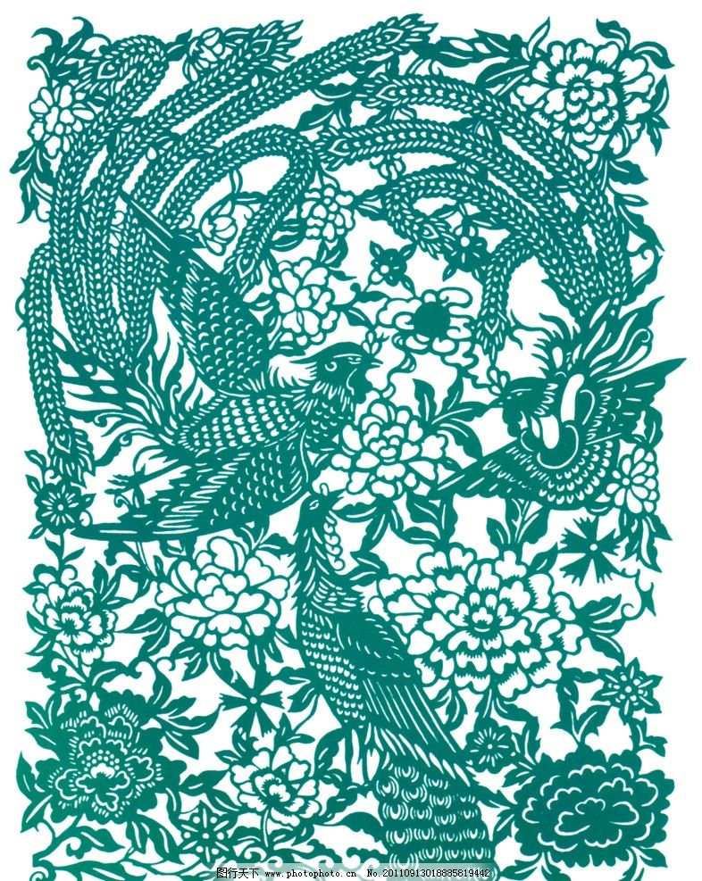 凤穿牡丹 凤凰 牡丹 中国传统图案 图案 中国设计 中国风 传统花纹