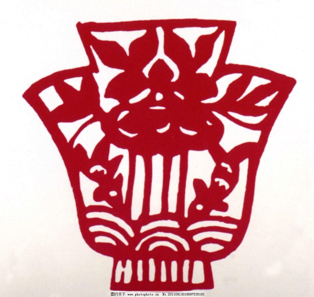 鱼戏莲 中国传统图案 图案 中国设计 剪纸 中国风 传统图案 花纹 传统