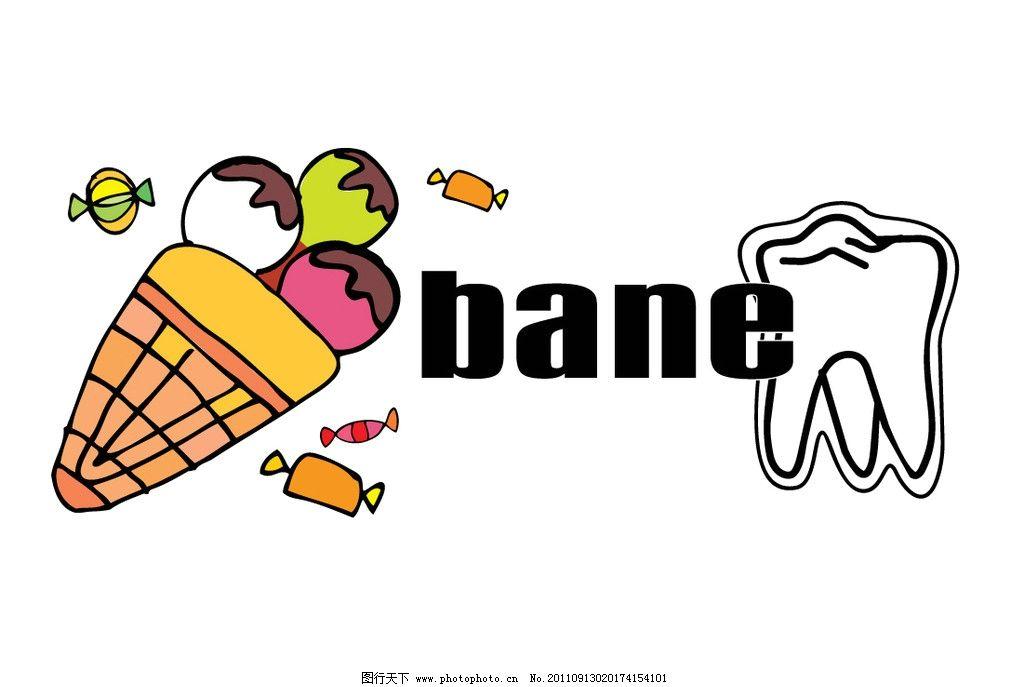 bane 甜筒图片