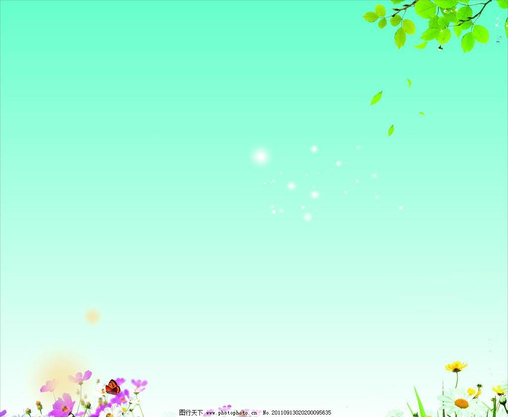 背景 草 底纹 绿色 彩点 梦幻彩点 绿色春天 背景底纹 底纹边框 设计