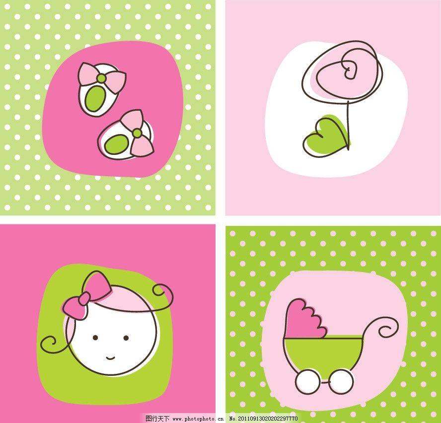 手绘可爱婴儿宝宝花纹底纹图片