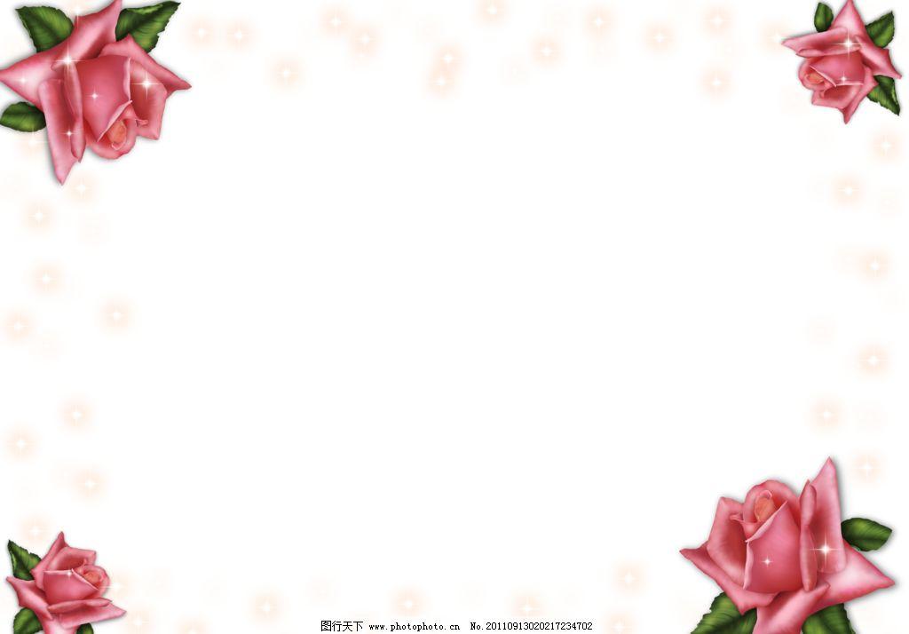 梦幻背景 星光 闪耀 边框 相框 玫瑰花 花卉 璨灿 背景底纹 材质纹理