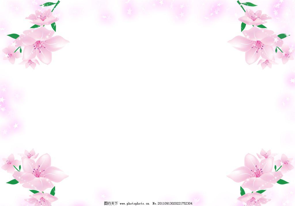 ppt 背景 背景图片 壁纸 边框 模板 设计 相框 1024_714