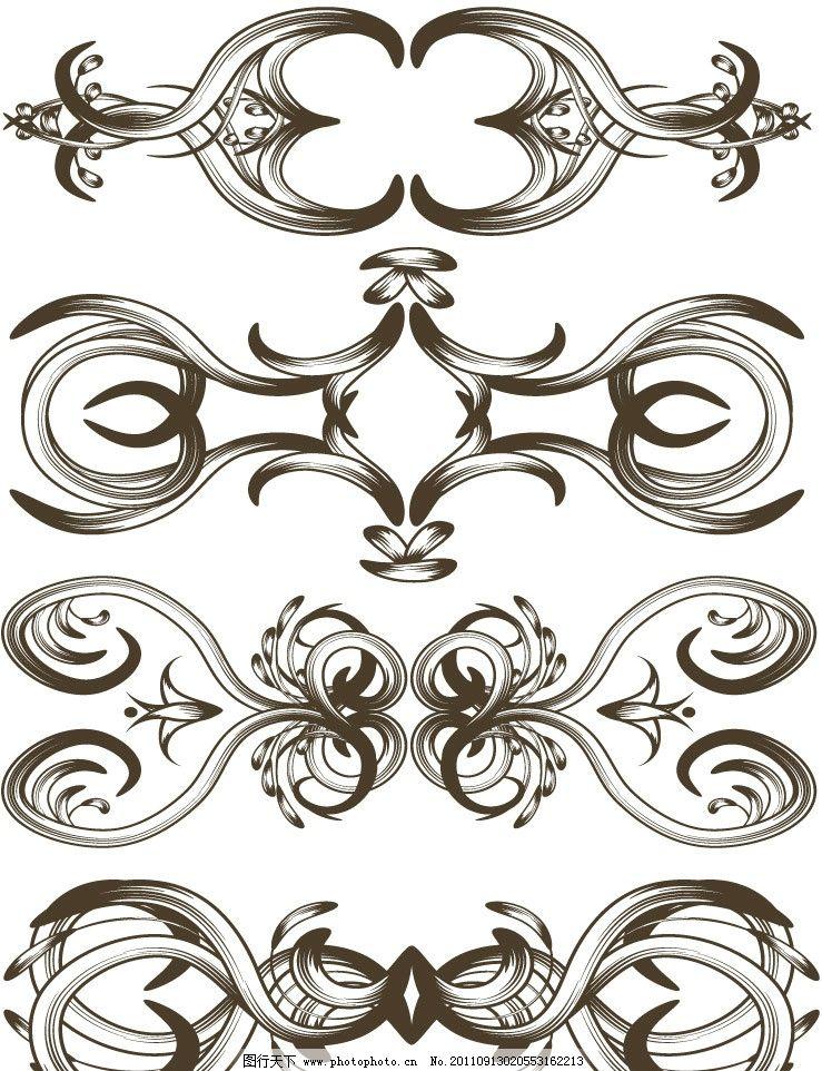 手绘古典花纹欧式花纹花边装饰图片