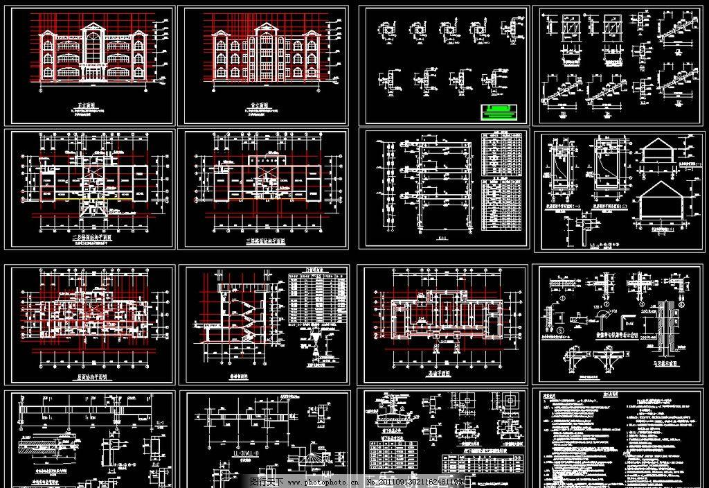 水库办公楼建筑结构图图片