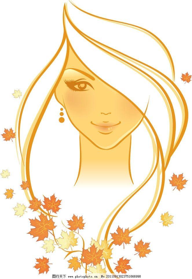 手绘秋天枫叶女孩图片