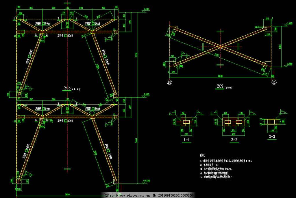 钢结构图纸没有30米跨以上生肖图集雕刻图集12图片