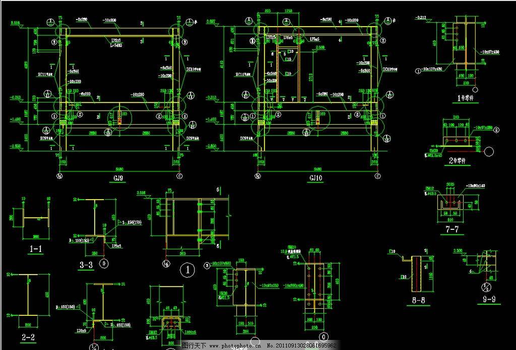 钢结构构件 cad 施工图