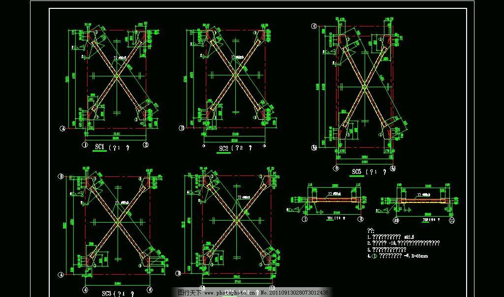 钢结构支撑图片_建筑设计_环境设计_图行天下图库
