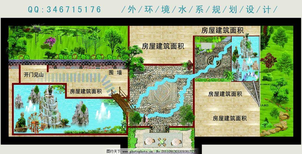 丽江园林 假山 园林假山设计 园林景观设计 规划图 psd分层素材 源