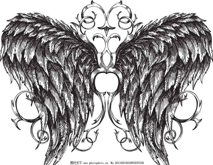 手绘羽毛翅膀花纹图片