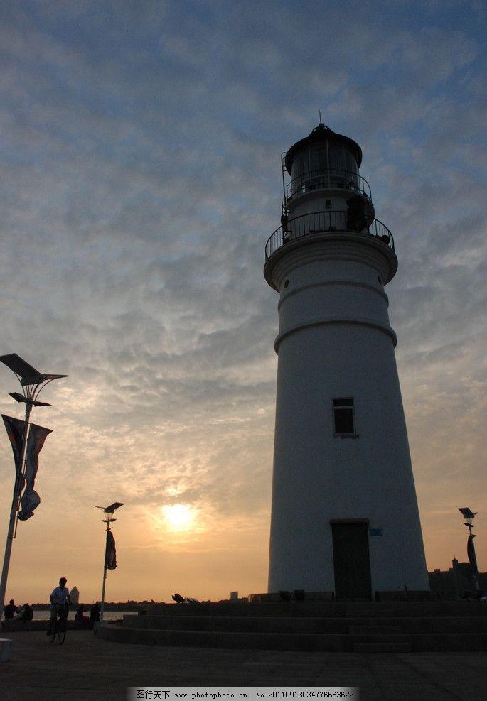 灯塔 青岛 小青岛 奥帆基地 天空 夕阳 逆光 云彩 建筑景观 自然景观