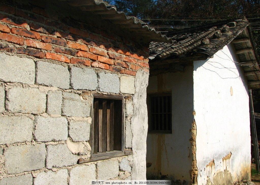 白灰砖房 白墙 灰砖房 土瓦房 山村 潮汕民居 建筑摄影 建筑园林 摄影