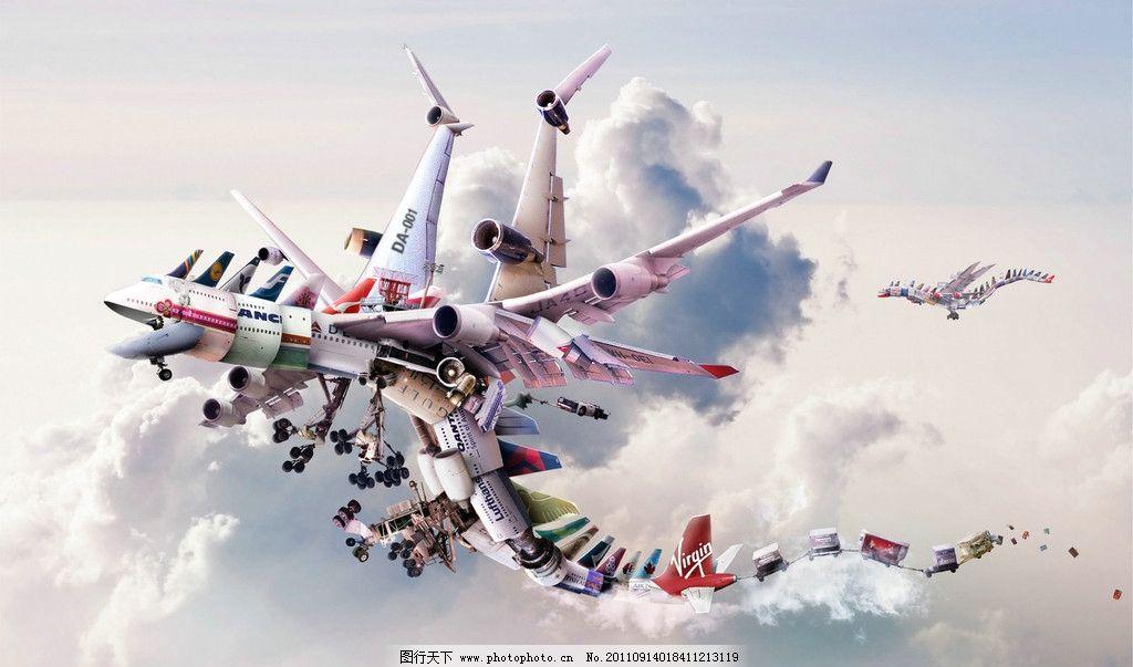 天空上的飞机怎么画