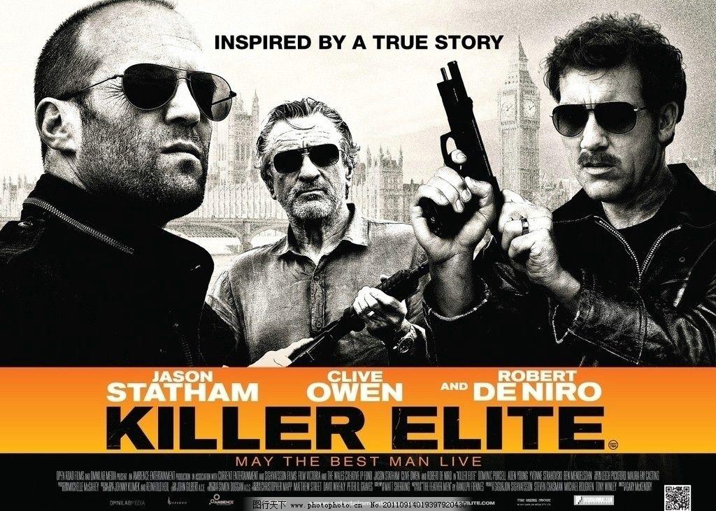 杀手精英 杰森·斯坦森 酷酷 墨镜 杀手 高清电影海报 影视娱乐