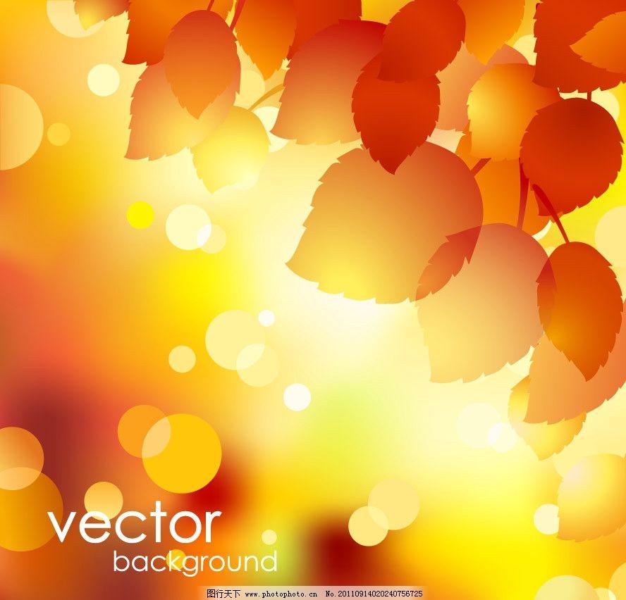 树叶 绿叶 动感 圆点 金色 手绘 时尚 潮流 梦幻 浪漫 温馨 秋天背景